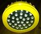 LED防爆灯,弯杆LED防爆灯,壁式LED防爆灯