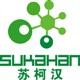 SUKAClean  GR/C油脂降解、管道疏通生物制剂