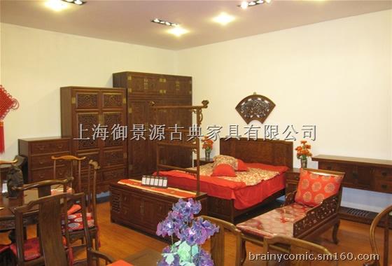 【御景源中式古典家具图片