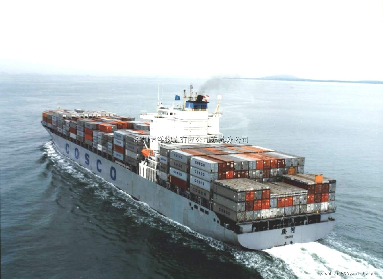 惠州内贸海运集装箱|大连港专线