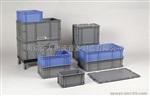 环球牌物流箱,可堆式物流箱,物流箱直销