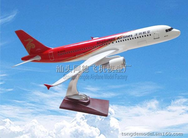 【深圳航空飞机模型a320】模型玩具批发价格