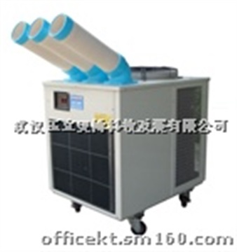供应SAC-80B 移动式冷气机