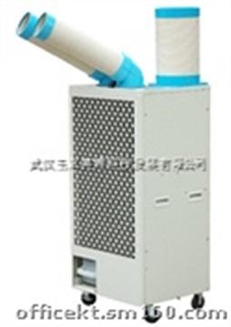 供应移动式工业冷气机SAC-45
