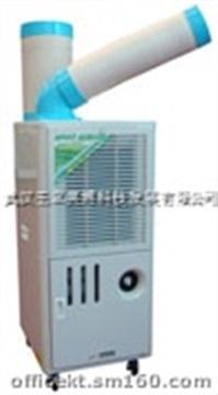 供应SAC-25D移动式工业冷气机