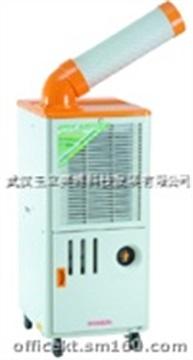 供应移动式工业冷气机SAC-25、SAC-25A