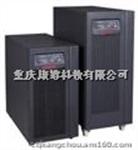 重慶康籌山特ups電源穩壓器蓄電池及維修服務中心
