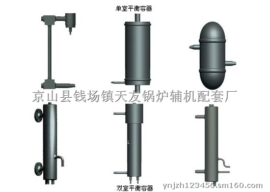 结构简述: 1,平衡容器由正压补偿管,负压管,筒体,滤斗等组成.
