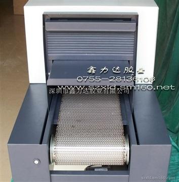 TOKIA-UVA800-2-56型紫外線固化隧道爐