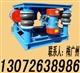 宏达ZDP振动平台 ZP三维振动平台 大型水泥震实台 振动筛