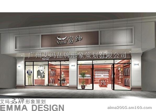 承接展厅设计/展会设计/展示设计/服装展厅设计/鞋类展厅设计