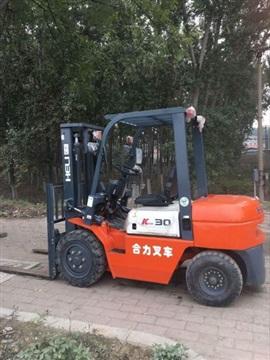 渭南延安3吨叉车价格经销电话18722664518