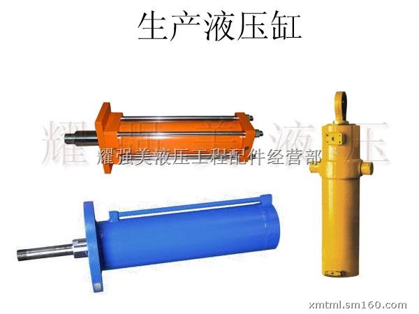 佛山液压油缸图片