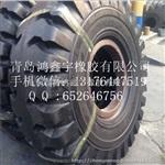 装载机轮胎1800-25自卸车轮胎加厚耐磨