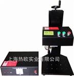 上海电脑气动刻码机生产厂家热欧欧码实业 金属刻字机