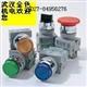 IDEC和泉電氣GELA-B10MAD24武漢代理