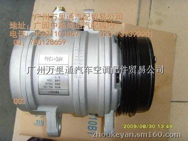 【广州供应五菱spk汽车空调压缩机冷气泵皮带轮离合