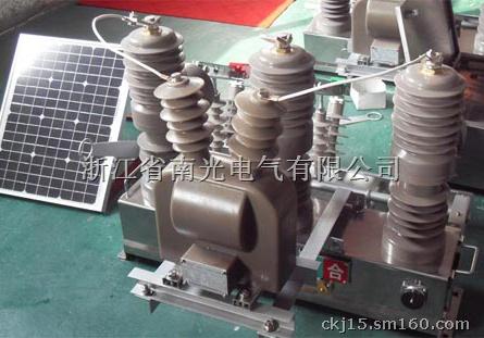 zw32m-12/yc(zn73)户外高压永磁真空断路器