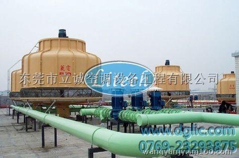 中央空调冷却水塔设备安装 中央空调工程设计安装 首选立诚