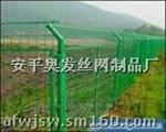 现货供应高速护栏网,双边丝护栏网,护栏网、隔离栅厂家,奥发护