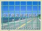 供应河北建筑网片,大型电焊网片加工,电焊网片厂家,奥发电焊网