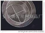 供应异型网片、网篮、网框,工艺品厂家奥发点焊厂优质供应商
