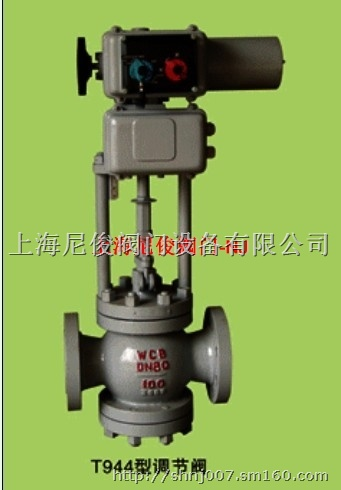 t944型电动调节阀图片
