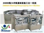 矿泉水灌装机STC32-32-16三合一小瓶灌装机