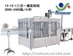 礦泉水生產12-12-1三合一小瓶灌裝機產能2400瓶每小時