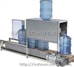 大桶灌裝機專用熱收膜機
