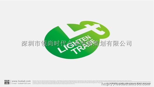 深圳市立腾贸易有限公司logo设计-领尚时代品牌