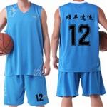篮球服水印号码胶印号码不掉色不开裂