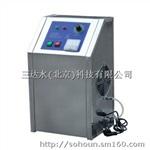 純凈水廠5G臭氧發生器,純凈水廠專用臭氧發生器