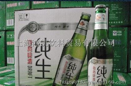 【批发青岛啤酒青岛醇厚青岛冰醇】啤酒批发价格
