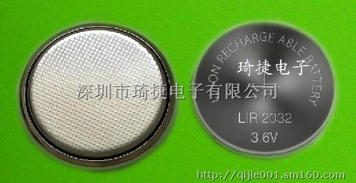 【锂离子扣式可充电池lir2032全国最低】纽扣电池