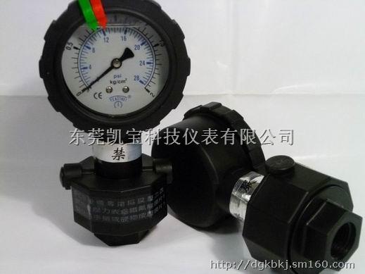 供应 单面pp隔膜压力表