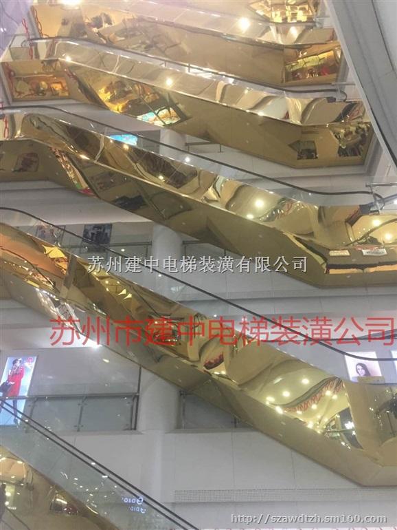 此款电梯扶梯装潢采用镜面不锈钢