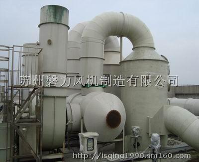 【玻璃钢洗涤塔】废气处理成套设备批发价格