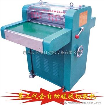 全自動硅膠切膠機