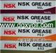 供应NSK HGP加油枪NSK黄油枪NSK手动黄油