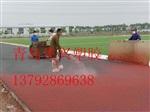 供应青岛透气型塑胶跑道施工厂家 塑胶跑道施工价格