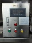 广州定量控制流量计,定量控制流量计,定量加水