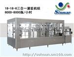 矿泉水灌装设备,小瓶矿泉水灌装机,北京三合一矿泉水灌装机