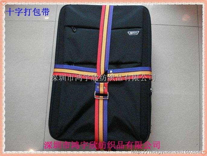 行李箱绑带,插扣绑带,行李绑带,绑带,绑物图片