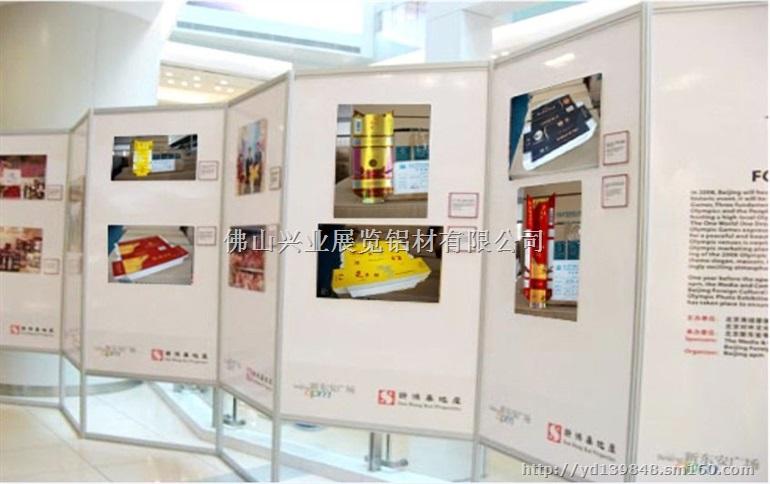 书画展示屏风,活动展墙,八棱柱宣传屏风,标准展板