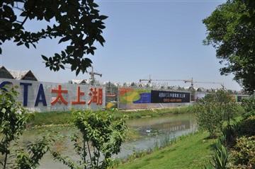 苏州户外广告大型LED吸塑发光字,华丽家族太上湖