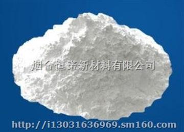 受阻胺光稳定剂 uv944
