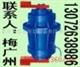 YZUL-50-4立式振动电机 XV振动电机 ZDJ振动电机