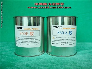 860AB胶(5分钟)、环氧树脂AB胶、混合胶