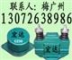 CZ型电磁仓壁振动器 CZ10 CZ50 CZ250